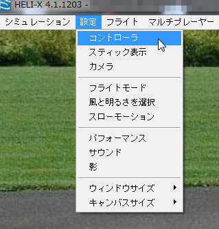 heli-x_014.jpg
