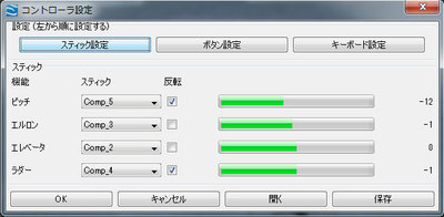 heli-x_015.jpg