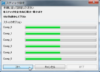 heli-x_016.jpg