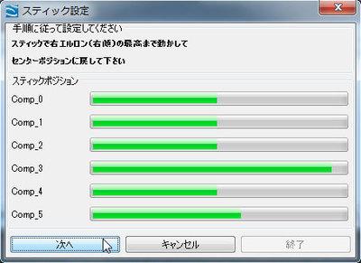 heli-x_018.jpg