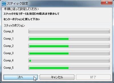 heli-x_020.jpg