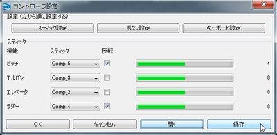 heli-x_024.jpg