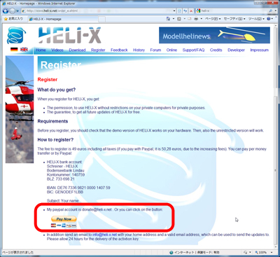 heli_x_reg_002.jpg