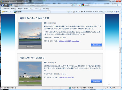 heli_x_airport_003.jpg