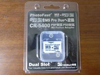 cd5400package.jpg
