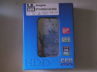 st31500341as-box.jpg