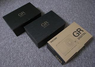 gr3_inner_box.jpg