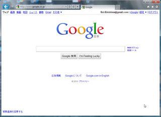 ie9_google.jpg