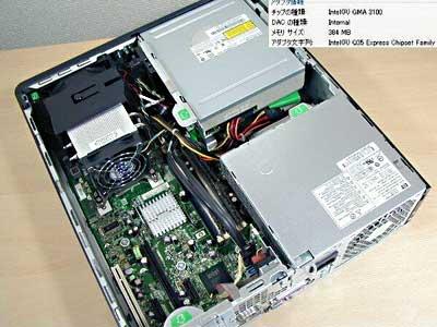 dc7800sf_inside.jpg