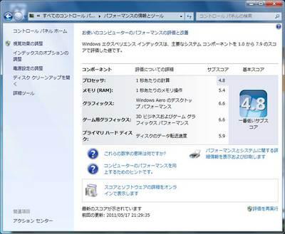 gt430_after.jpg