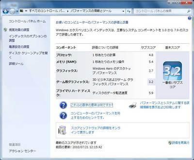 gt430_before.jpg
