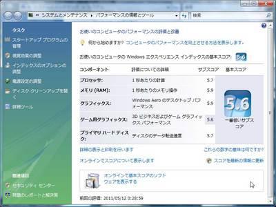 gt440_after.jpg