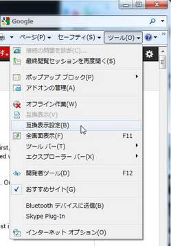 ie_com_02.jpg