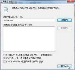 ie_com_03.jpg