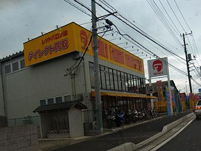 pcfarm_05.jpg