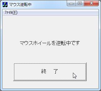 mouserev.jpg