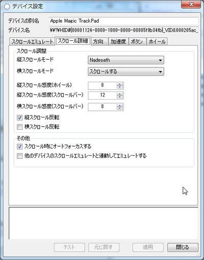 nade_3.jpg