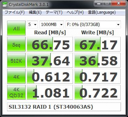 sil3132_raid1.jpg