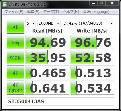 st3500413as_internal.jpg