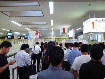 千葉免許センター混雑