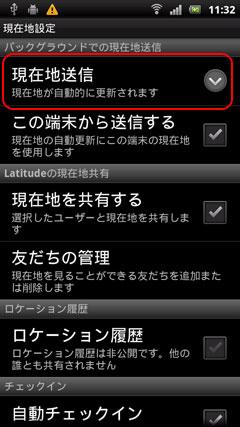 Latitude_009.jpg