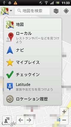 Latitude_015.jpg