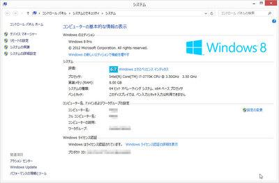 win8pro_technet.jpg