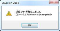 shuriken_smtp_01.jpg