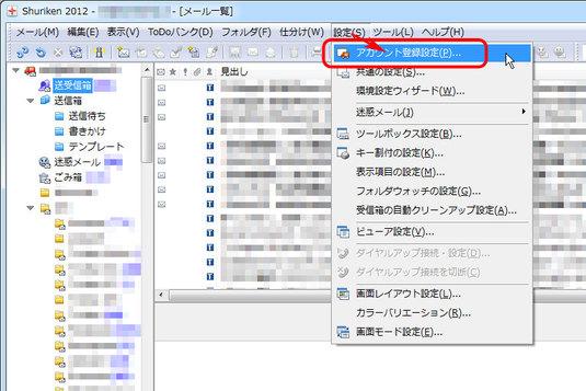shuriken_smtp_02.jpg