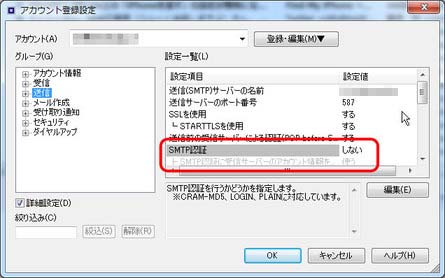 shuriken_smtp_03.jpg
