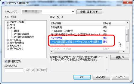 shuriken_smtp_04.jpg