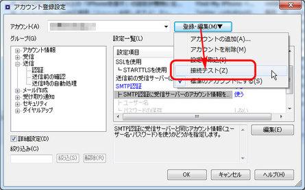shuriken_smtp_05.jpg