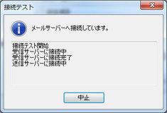 shuriken_smtp_06.jpg