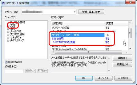 shuriken_ssl_receive.jpg
