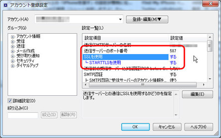 shuriken_ssl_send.jpg