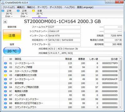 st2000dm001.jpg