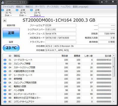 st2000dm001_repaired.jpg
