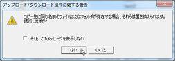 freenas_esxi_05.jpg