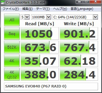evo840_raid0.jpg