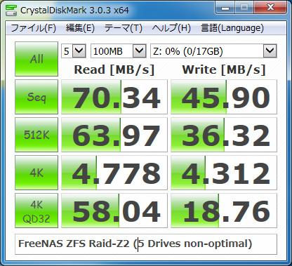 zfs_raidz2_5.jpg