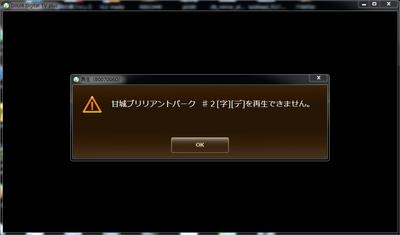 8007006D.jpg