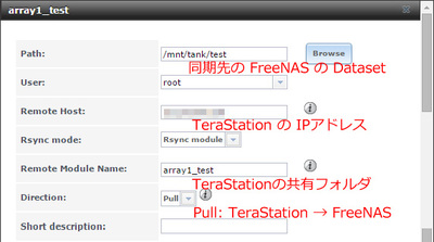 tera_free_02.jpg