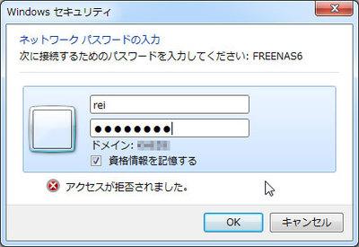 freenas_cifs_06.jpg