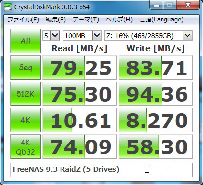 raidz_16_5_microserver.jpg