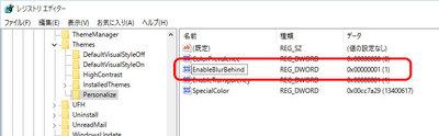 windows10_aero_01.jpg