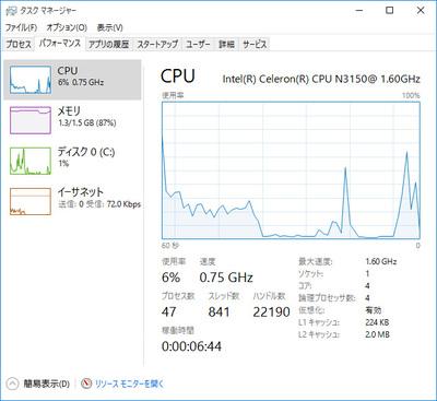 n3150_windows10_2gb.jpg