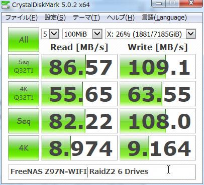z97n-wifi-502.jpg