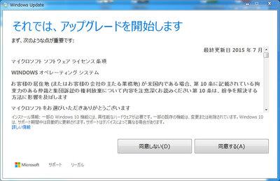 windows10ready.jpg