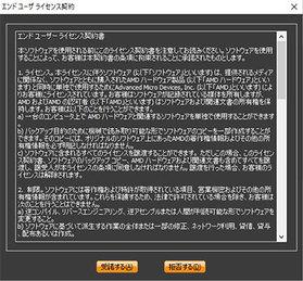x1250_w10_11.jpg