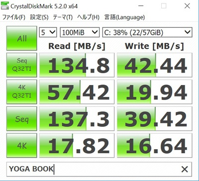 yogabook_disk.jpg